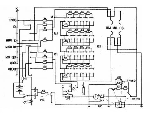 Электрическая принципиальная схема моста Р333