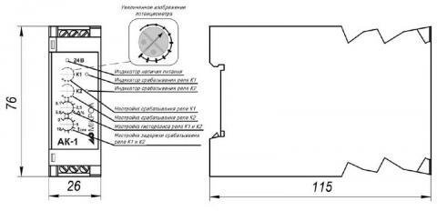 Схема габаритов реле-регулятора АК-1