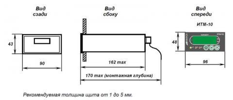 Схема габаритов индикатора ИТМ-10