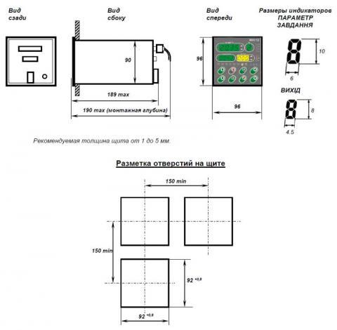 Схема габаритов контроллера МИК-52