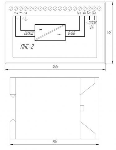 Схема габаритов преобразователя ПНС-2