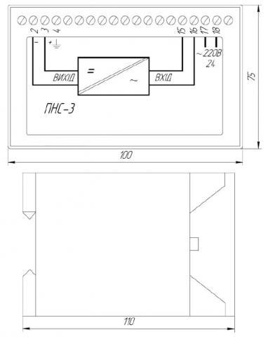 Схема габаритов преобразователя ПНС-3