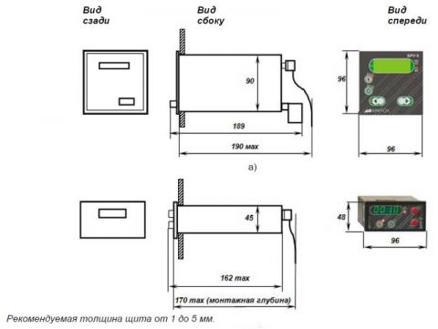 Схема подключения блоков управления БРУ-5, БРУ-5К1