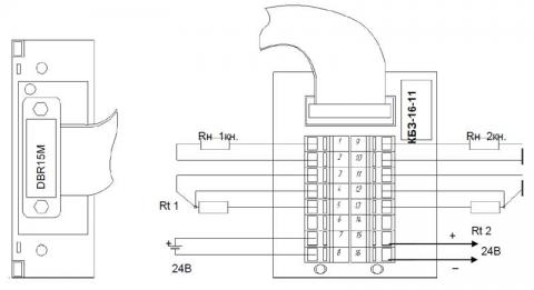 Схема подключения блока преобразования БПО-32