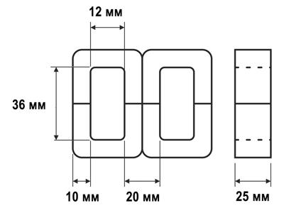 Габариты магнитопроводов ШЛМ 20х25