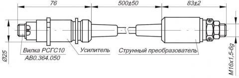 Рис.1. Чертеж датчика давления ВТ-1201
