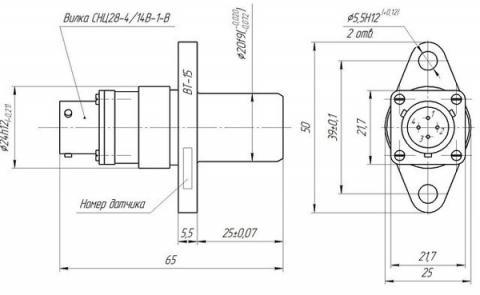 Рис.1. Габаритные и присоединительные размеры датчика числа оборотов ВТ-15