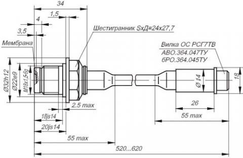 Рис.1. Габаритные и присоединительные размеры датчика давления ВТ-206