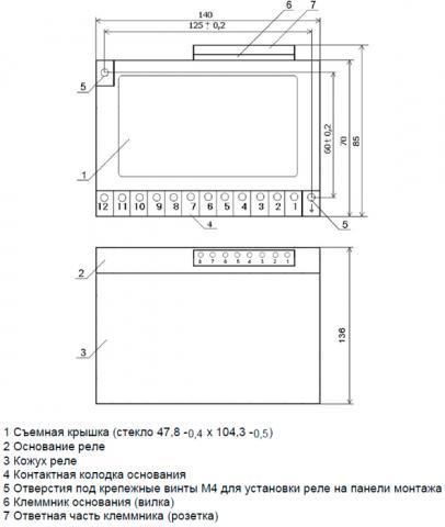 Рис.1. Габаритные и присоединительные размеры реле контроля частоты УРЧ‑ЗМ‑С‑02