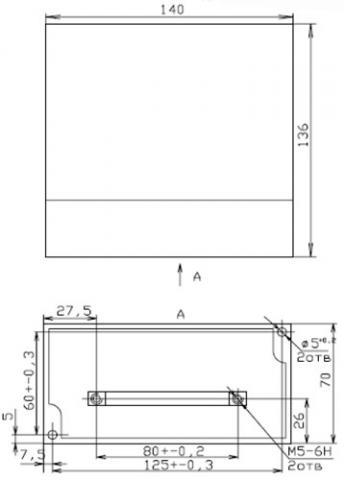 Рис.1. Габаритные и присоединительные размеры реле максимального тока РС40М
