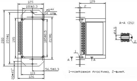 Рис.1. Габаритные и присоединительные размеры реле РС80-АВРМ