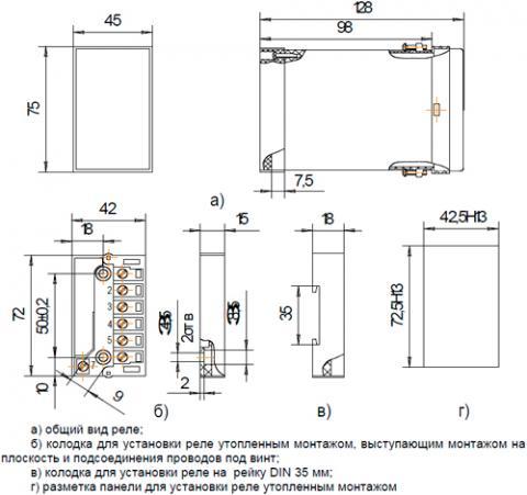 Рис.1. Габаритные и присоединительные размеры реле времени ВЛ-102