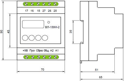 Рис.1. Габаритные и присоединительные размеры реле времени ВЛ-159М-2