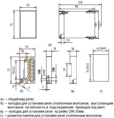 Рис.1. Габаритные и присоединительные размеры реле времени ВЛ-64