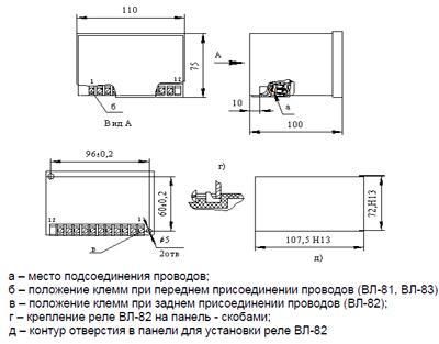 Рис.1. Габаритные и присоединительные размеры реле времени ВЛ-83