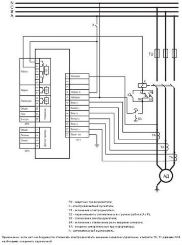 Рис.1. Габаритные и присоединительные размеры реле защиты двигателя РДЦ-02