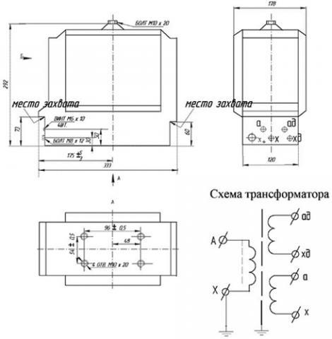 Рис.1. Габаритные и присоединительные размеры трансформатора напряжения ЗНИОЛ