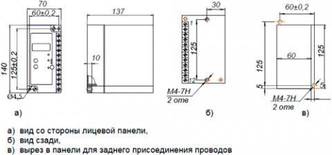 Рис.1. Габаритные и присоединительные размеры устройства контроля напряжения УКН-01М