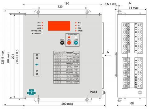 Рис.1. Габаритные и присоединительные размеры устройства РС81