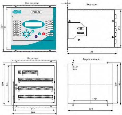 Рис.1. Габаритные и присоединительные размеры устройства защиты по току РС83-А2