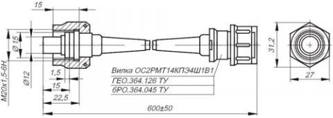 Рис.1. Габаритные размеры датчика давления ЛХ 611 АМ