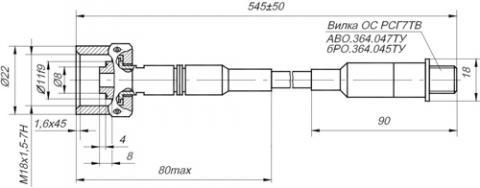 Рис.1. Габаритные размеры датчика давления ВТ-212