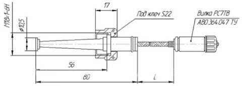 Рис.1. Габаритные размеры датчика измерения температуры ИТ 2000