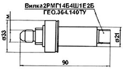 Рис.1. Габаритные размеры датчика СИД 716