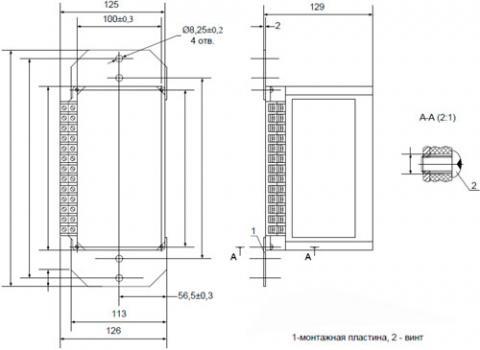 Рис.1. Габаритные размеры реле максимального тока РС80М