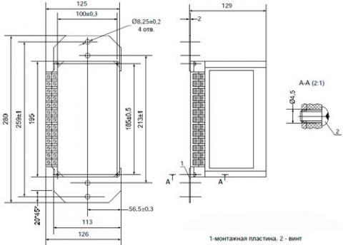 Рис.1. Габаритные размеры реле максимального тока РС80М3