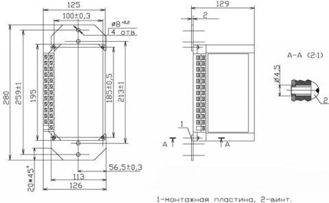 Рис.1. Габаритные размеры реле РС80М2 с расширенными функциями
