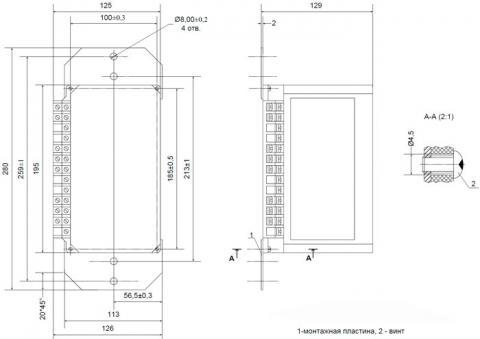 Рис.1. Габаритные размеры реле РС80М2М базового 1...8