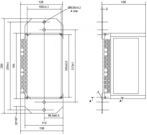 Рис.1. Габаритные размеры реле РС80М2М с дешунтированием 11...14