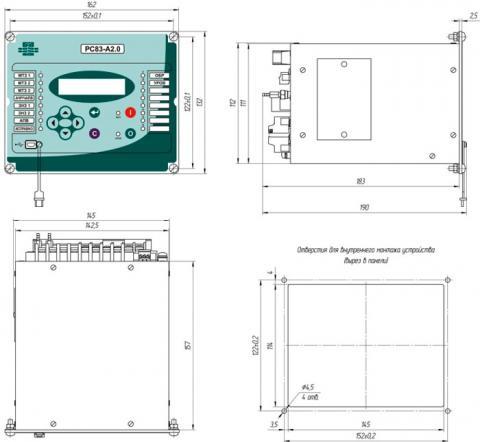 Рис.1. Габаритные размеры устройства РС83-А2.0