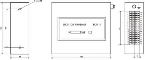 Рис.1. Габаритный чертеж блока сопряжения БСП-3