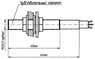 Рис.1. Схема  датчика перемещения ПЛХ 001М