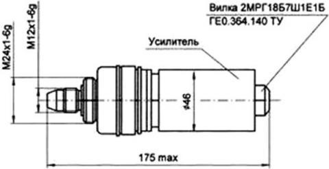 Рис.1. Схема датчика разрежения ДР-718