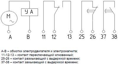 Рис.1. Схема электрическая принципиальная реле ВС-33