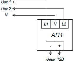 Рис.1. Схема подключения адаптера питания АП1