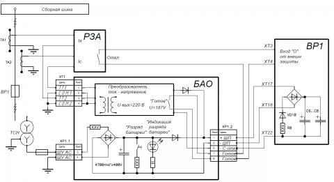 Рис.1. Схема подключения блока аварийного отключения БАО
