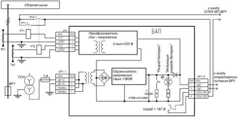 Рис.1. Схема подключения блока аварийного питания БАП