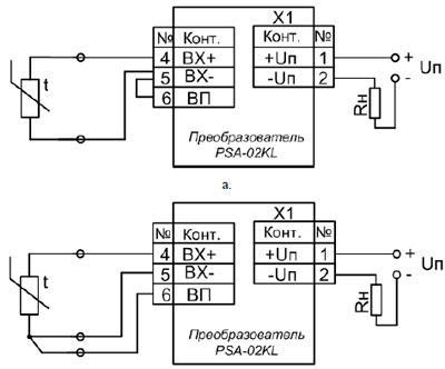 Рис.1. Схема подключения преобразователя