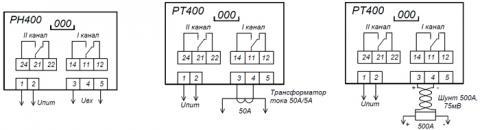Рис.1. Схема подключения реле РН400