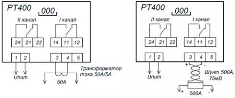 Рис.1. Схема подключения реле тока РТ400