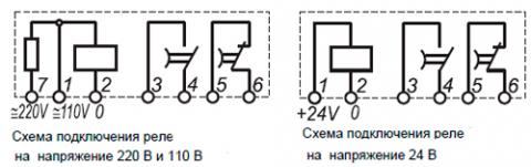 Рис.1. Схема подключения реле времени ВЛ-66