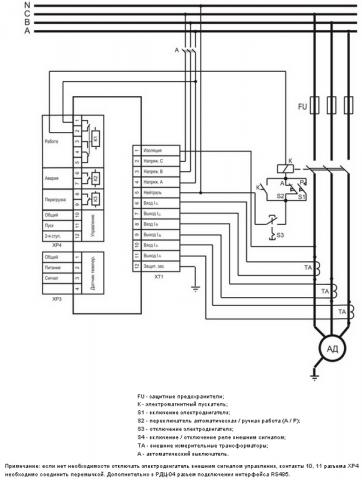 Рис.1. Схема подключения реле защиты двигателя РДЦ-03