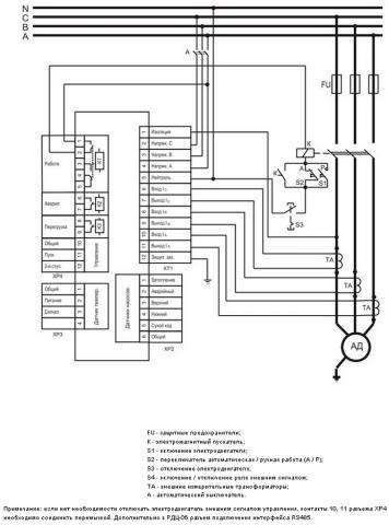 Рис.1. Схема подключения реле защиты двигателя РДЦ-06