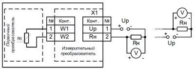Рис.1. Схема подключения термопреобразователя сопротивления ТСМУ-1088