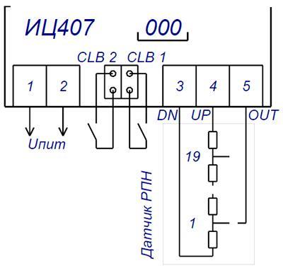 Рис.1. Схема подключения указателя положения ИЦ407