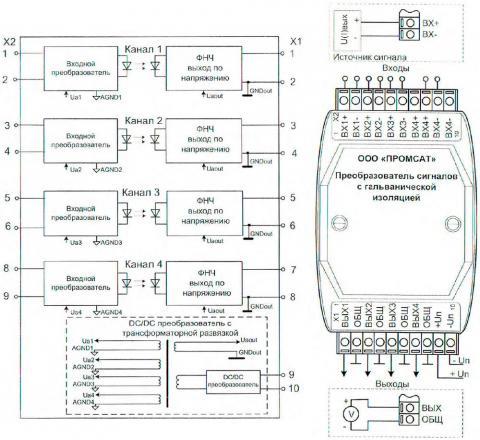 Рис.1. Схема преобразователя PSA-01